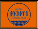 Buy Capsules kongka herb