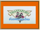 Buy cosmetics thanyaporn