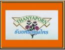 купить косметику thanyaporn