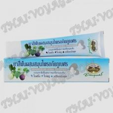 Dentifrice Abhaibhubejhr - TV000006