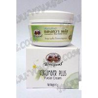 crème pour le visage de concombre Abhaibhubejhr - TV000063
