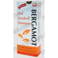 Anti-pelliculaire Shampooing Bergamote Odinric - TV000075