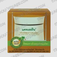 Herbal coloring hair cream Catherine - TV000108