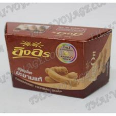 Herbal antiseptic soap tamarind - TV000129