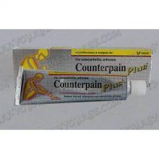 Gel Counterpain plus - TV000147