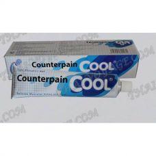 Гель Counterpain с болеутоляющим эффектом  - TV000148