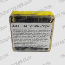Dry gallbladder of a Cobra - TV000157