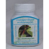 Capsules Thao En On Thanyaporn (treatment of joints) - TV000241