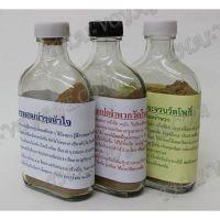 Poudre Thai Ya Hom d'empoisonnement - TV000243