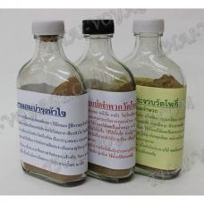 Thai powder Ya Hom from poisoning - TV000243