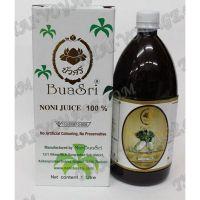 Healing Noni juice BuaSri - TV000246