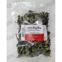 Blue tea Anchan, Clitoria, Butterfly Pea - TV000251