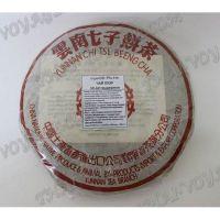 Tea Phuer - TV000262