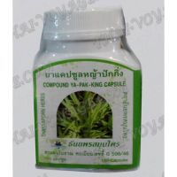 Capsules Ya Pak King Thanyaporn (agent antinéoplasique) - TV000318