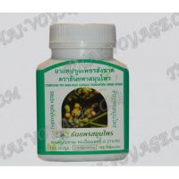 Pet Sang Khat Thanyaporn capsules against varicose veins and hemorrhoids - TV000319