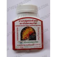 Capsule Safflower Thanyaporn nella cistifellea - TV000320