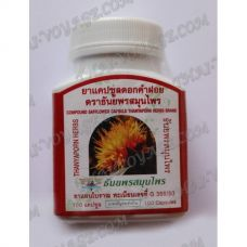 Capsules Safflower Thanyaporn in the gall bladder - TV000320