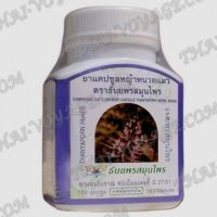 Capsules Cat's Whisker Thanyaporn (against rheumatism, diabetes and kidney stones) - TV000324