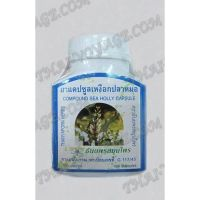 Capsules Sea Holly Thanyaporn (general tonic) - TV000325