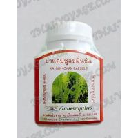 Capsules Ka Min Chan Thanyaporn for the treatment of stomach - TV000326