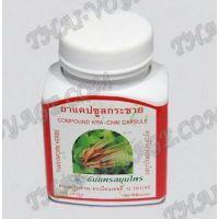 Капсулы Kra Chai Thanyaporn (общеукрепляющее средство) - TV000328
