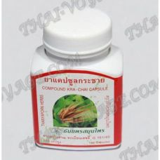 Capsules Kra Chai Thanyaporn (general tonic) - TV000328