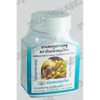 Capsules Kan Plu Thanyaporn (treatment of stomach) - TV000329