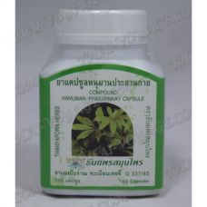 Capsules Hanuman Prasarnkay Thanyaporn (treatment of cough) - TV000331