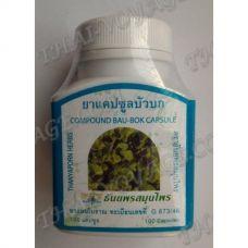 Les capsules Centella, Bau Bok Thanyaporn (régénérateur) - TV000332