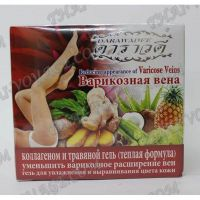 Warming herbal cream gel from varicose veins with collagen Darawadee - TV000337