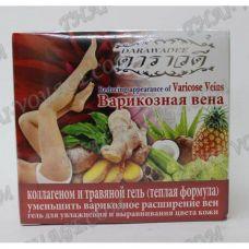 Wärmende Kräutercreme Gel von Krampfadern mit Kollagen Darawadee - TV000337