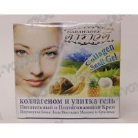 Snail face cream Darawadee with collagen - TV000345