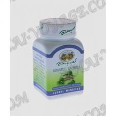 Capsule Borapet Abhaibhubejhr anti-inflammatory and antipyretic - TV000351