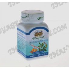 Капсулы Compound Thao Wan Priang Abhaibhubejhr обезболивающее средство - TV000353