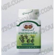 Capsules Bitter Cucumber Abhaibhubejhr (traitement du diabète) - TV000358