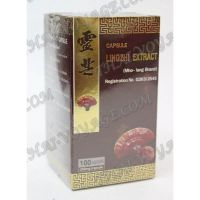 Capsules of Lingzhi Kongka Herb is a General tonic - TV000381