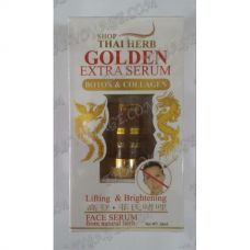Gold Serum for the face Botox and Collagen - TV000386