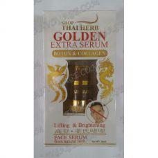 Sérum d'or pour le visage Botox et de collagène - TV000386