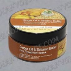 Organic hair mask Boots Nature Series with ginger and sesame oil - TV000392