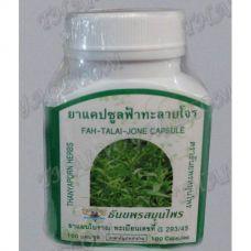 Kapseln Fah Talai Jone Thanyaporn Erkältungen und Asthma - TV000410