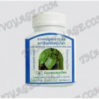 Capsules Boraped Thanyaporn for the treatment of colds - TV000411