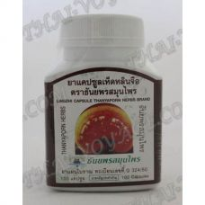 Capsules Lingzhi Thanyaporn (fortifying agent) - TV000412