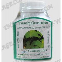 Capsules for memory enhancement Ginkgo Biloba Thanyaporn - TV000413