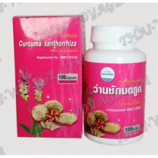 Capsules for women's health Curcuma Xanthorrhiza Kongka Herb - TV000840