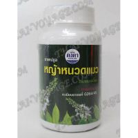 Capsules Cat's Whiskers Kongka Herb (treatment of kidney and gout) - TV000844