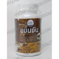 Capsules Kamin Chan (Turmeric) (treatment of stomach) - TV000845