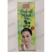 Mask for face-film Banna - TV000853
