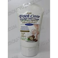 Restoring cream for cracked heels skin with coconut and almond oil Isme - TV000873