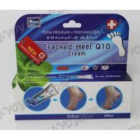 Healing Foot Cream against cracking with coenzyme Q10 Yoko - TV000880