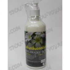 Body lotion with Lilavadi flower (frangipani) - TV000921